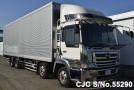 2001 Hino / Profia Stock No. 55290