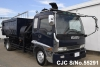 Isuzu / Forward FSR33K2