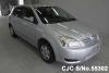 2004 Toyota / Allex NZE121