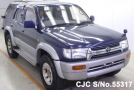 1997 Toyota / Hilux Surf/ 4Runner Stock No. 55317
