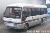 1995 Mitsubishi / Rosa BE449F