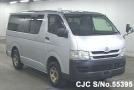2008 Toyota / Hiace Stock No. 55395