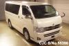 2011 Toyota / Hiace KDH201V