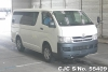 2009 Toyota / Hiace KDH206