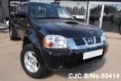 2005 Nissan / Navara Stock No. 55414