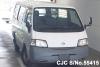 2003 Nissan / Vanette SK82VN