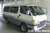 1998 Toyota / Hiace LH178V