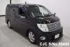 2007 Nissan / Elgrand ME51