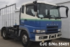 2002 Mitsubishi / Super Great FP54JD