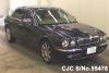2004 Jaguar / XJ6 J72RA