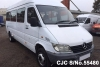 2000 Mercedes Benz / Sprinter