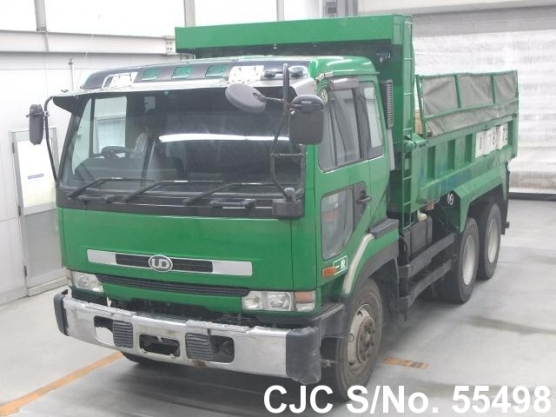 1997 Nissan / UD Stock No. 55498