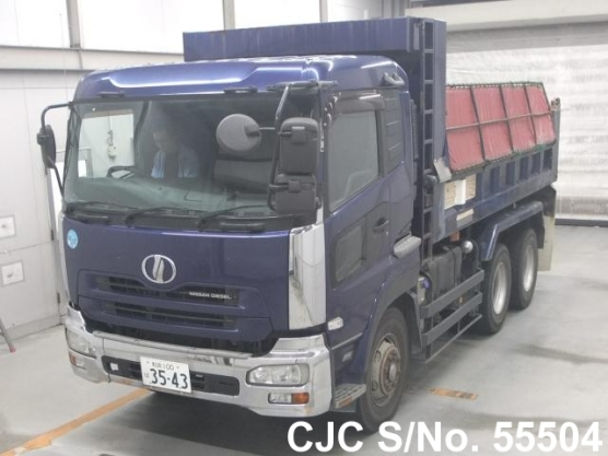 2006 Nissan / UD Stock No. 55504