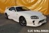 1995 Toyota / Supra JZA80