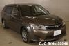2014 Toyota / Corolla Fielder NZE161