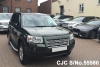 2009 Land Rover / Freelander