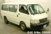 2003 Toyota / Hiace KZH110G