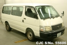 2003 Toyota / Hiace Stock No. 55606