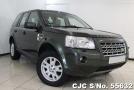 2009 Land Rover / Freelander Stock No. 55632