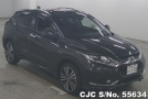 2014 Honda / Vezel Stock No. 55634