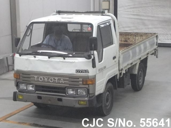 1988 Toyota / Dyna Stock No. 55641