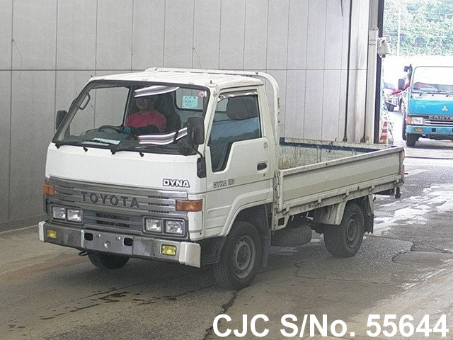 1993 toyota dyna truck for sale stock no 55644 japanese used cars exporter. Black Bedroom Furniture Sets. Home Design Ideas
