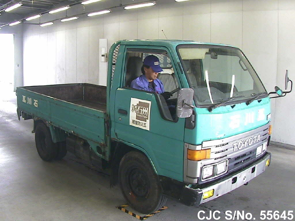 1993 Toyota / Dyna Stock No. 55645