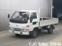 1996 Toyota / Dyna YY211
