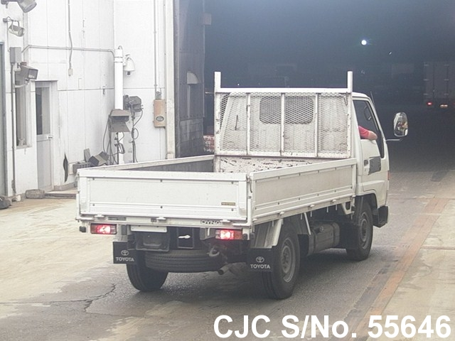 1996 Toyota / Dyna Stock No. 55646