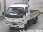 1999 Toyota / Dyna BU102