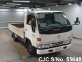 2000 Toyota / Dyna Stock No. 55648