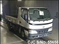 2006 Toyota / Dyna Stock No. 55656