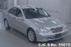 2005 Mercedes Benz / C Class 203046