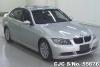 2005 BMW / 3 Series VA20