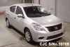 2014 Nissan / Latio N17