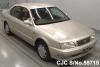 1996 Toyota / Camry SV40