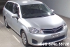 2013 Toyota / Corolla Fielder NZE161