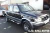 2006 Ford / Ranger