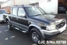 2006 Ford / Ranger Stock No. 55798