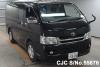 2009 Toyota / Hiace TRH200V