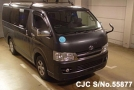 2010 Toyota / Hiace Stock No. 55877