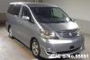 2007 Toyota / Alphard ANH10W
