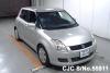 2007 Suzuki / Swift ZC71S