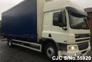 2010 DAF / Truck Stock No. 55920