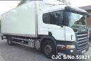 2008 Scania / Truck Stock No. 55921