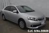 2013 Toyota / Allion NZT260
