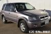 2001 Honda / CRV RD2