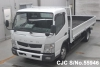 2011 Mitsubishi / Canter FEB70
