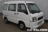 Subaru / Sambar TV1