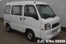 Subaru / Sambar Stock No. 55956